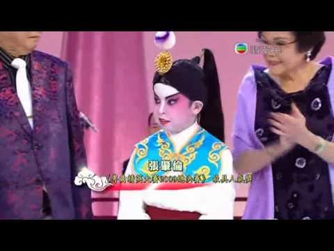 TVB HK 2009 Cantonese Opera Singing Competition