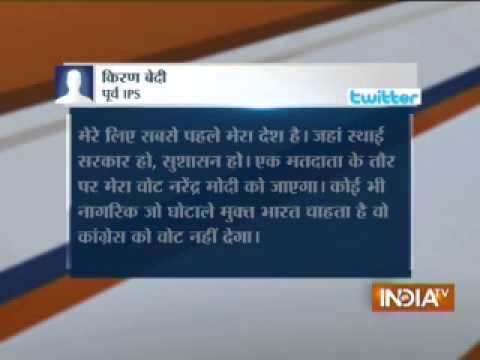 Kiran Bedi tweets, 'As a citizen my vote will be for Narendra Modi'