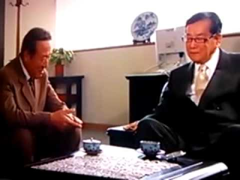 税務調査官・窓際太郎の事件簿の画像 p1_20