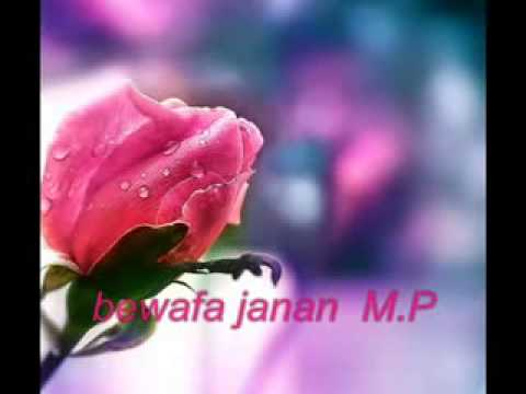 urooj mohmand new pashto sad song 2012 2013   by jan muhd mehsood