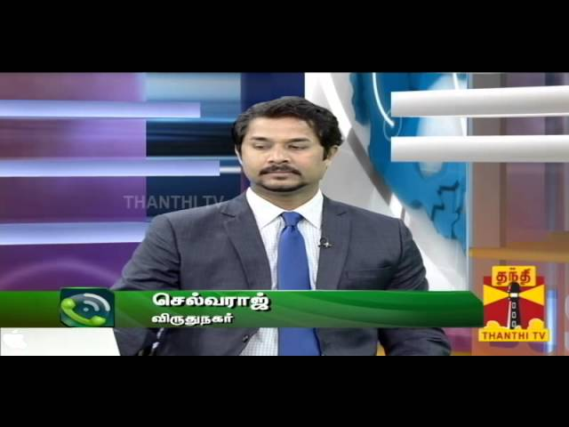 LAABAM 11.02.2014 THANTHI TV
