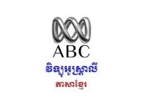 ABC Radio Australia Daily News in Khmer on 13 August 2013