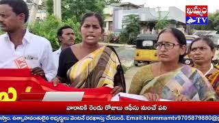 చైత్ర ఘటనపై ఖమ్మంలో POW, PYL ఆందోళన POW, PYL concern in Khammam over Chaitra incident : KHAMMAM TV