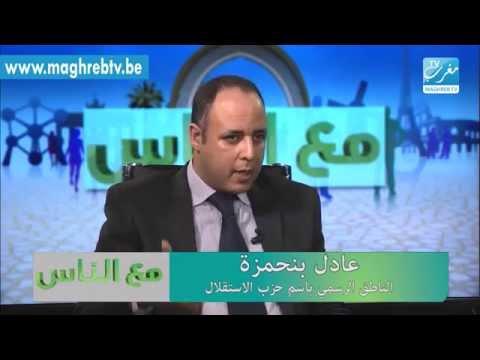 عادل بنحمزة ينتقد تلاعبات منتدى حقوق الانسان بمراكش