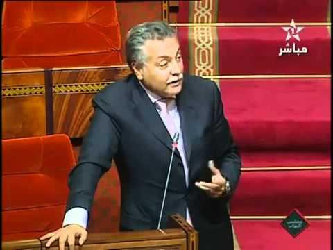 دعارة وسط البرلمان المغربي بنعبدالله