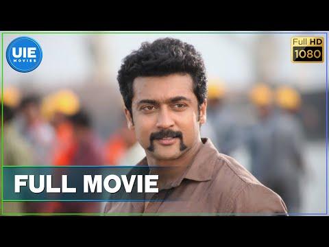 Singam 2 Tamil Full Movie