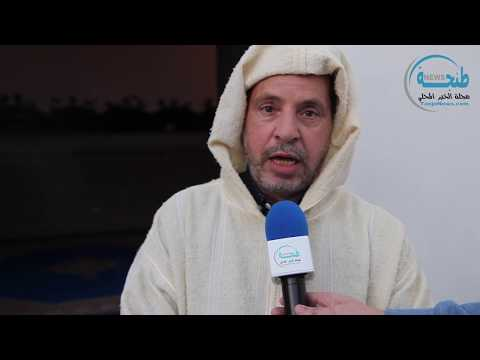 علاقة تقديم الهدايا لضريح سيدي بوعراقية بطنجة وذكرى سابع المولد النبوي الشريف
