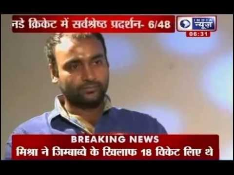India News: Cricketer Rohit Sharma exclusive interview to Sports editor Rajeev Mishra