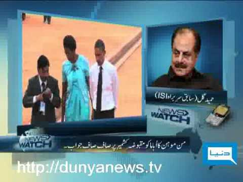 Dunya TV-NEWS WATCH-08-11-2010-1
