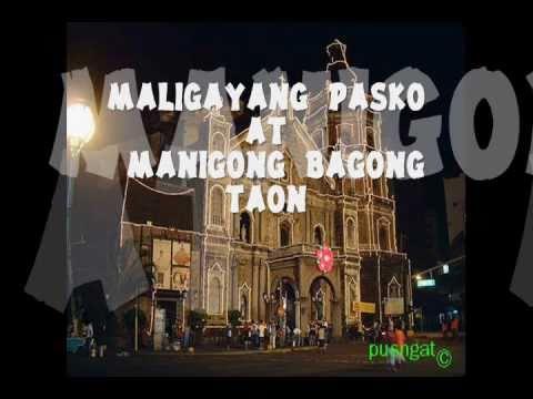 List of Filipino Christmas carols