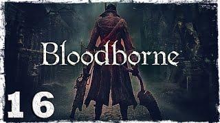 [PS4] Bloodborne. #16: Часовня Идон. Боль...