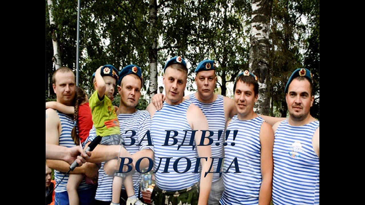 gei-vologda