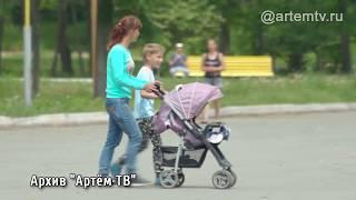 1 июня Приморские семьи получили первые единовременные выплаты