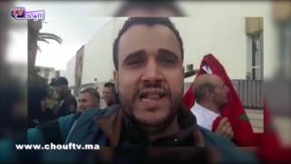 شاهد ردة فعل عائلة وأصدقاء مول الشكارة بعد النطق بالحكم في قضيته |