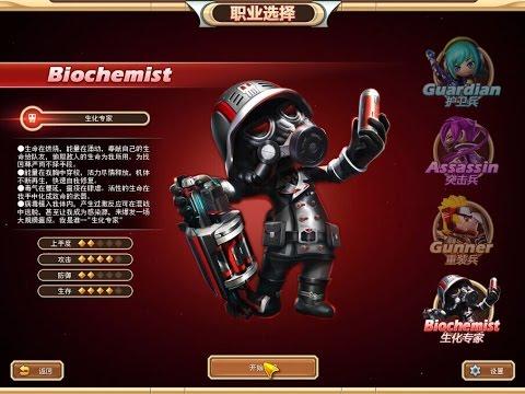 Avatar Star Biochemist Introduce