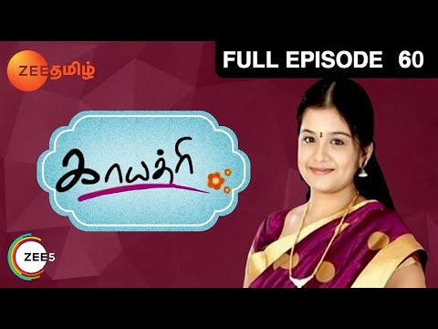 Gayathri - 11-04-2014 - Episode 60