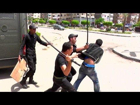 09052014 0001 VID EGY Al Azhar University Clashes logo on