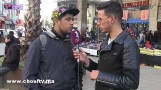 بالفيديو..شوفو ردة فعل الشارع المغربي بعد الحكم بالإعدام على قاتل مرداس و الزوجة الخائنة بالمؤبد   |   نسولو الناس
