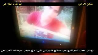 المرحوم اكرم عباس ااداء الرادود زكب المالكي المنتج المنفذ حيدرابوفداء الخزاعي2013