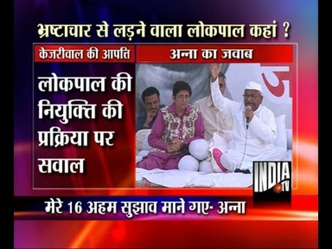 Nobody is misleading me on Lokpal bill: Anna Hazare, Part 2