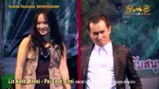 LIS KOOB XYOOJ PAJ ZAUB THOJ 2014 CONCERT IN THAILAND