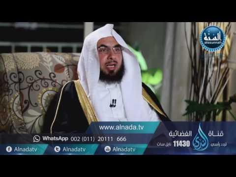 الحلقة الرابعة - علاقة المسلم بالنبي صلى الله عليه وسلم