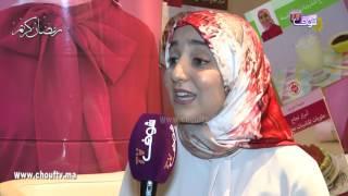 الفائزة بماستر شاف المغرب في نسخته الأولىحليمة موريد تُقدم سلسلتها بموروكومول تحت إشراف سكر النمر   |   مال و أعمال