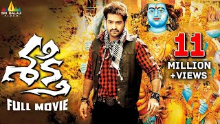 Shakti Telugu Full Length Movie| Jr.NTR, Ileana| 1080p