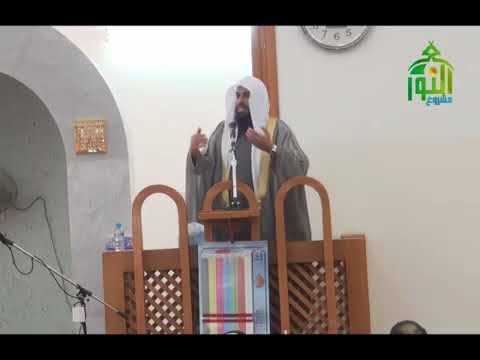 خطبة بعنوان/ كنت البارحة بسوريا / د. شافي العجمي ( عضو رابطة علماء المسلمين )