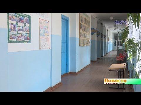 Постройте новую школу. Свои требования выдвинула инициативная группа родителей села Лебедёвка
