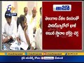 Chandrababu Meets Party Leaders | Discussed on Party Posts in Telangana
