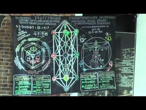 Голограмма Галактического Кристалла Майя