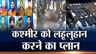In Jammu and Kashmir: In Pampore 8 CRPF jawans killed, 21 injured as