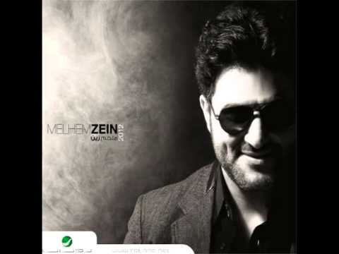 Melhim Zain...Qad Eish Be Omri | ملحم زين...قديش بعمري
