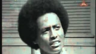 "Fantahun Shewankochew - Kiraren Bikagnew ""ክራሬን ብቃኘው"" (Amharic)"