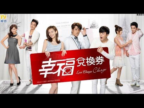 [Vietsub] Phim Đài Loan - Phiếu đổi hạnh phúc - Tập 53