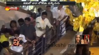 Nara Lokesh faces embarrassing moments in Kadapa