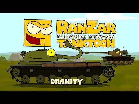 Tanktoon-  Divinity