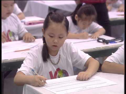 UCMAS - Cuộc thi học sinh giỏi Quốc gia lần 2 ngày 06/08/2011 VTV2 Câu chuyện Giáo dục - Phần 1