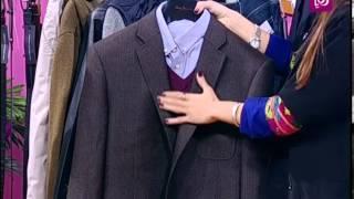 فرح الأسمر تتحدث عن أحدث صيحات الملابس الشتوية للرجال