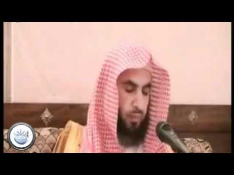 حلاوة الإيمان | للشيخ الدكتور: فالح بن محمد الصغير| الجزء السابع