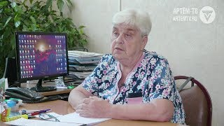 Валентина Ларькова – почетный житель города Артема
