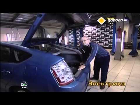 Тест-Драйв Тойота Приус от Главной Дороги