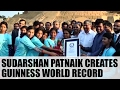 Watch: Guinness World Record for sand artist Sudarsan Patt..