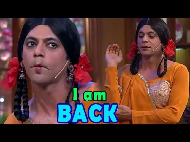 Comedy Nights With Kapil : Gutthi is BACK on the show!