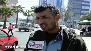 نسولو الناس: واش المغرب قدر يقضي على دور الصفيح؟ | نسولو الناس