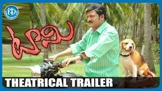 'Tommy' Movie Theatrical Trailer -Rajendra Prasad,Raja Vannemreddy