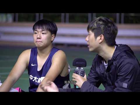 【香港學界籃球(3)】- 陳震夏中學