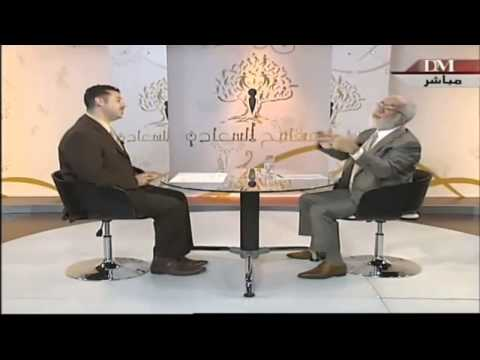 Omar Abdelkafy  لقاء مع الشيخ عمر عبد الكافي - الهجرة و مفاتيح السعادة