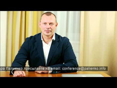 Про вегетарианцев и сыроедов. Александр Палиенко.